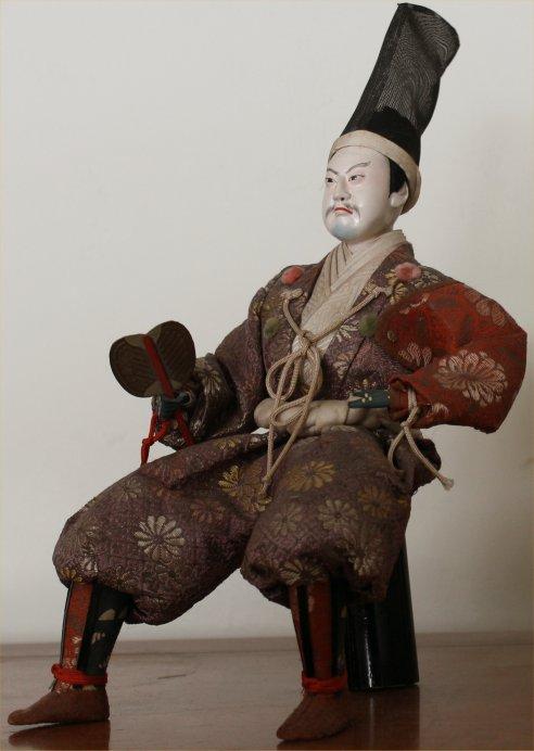 Seated daimyo