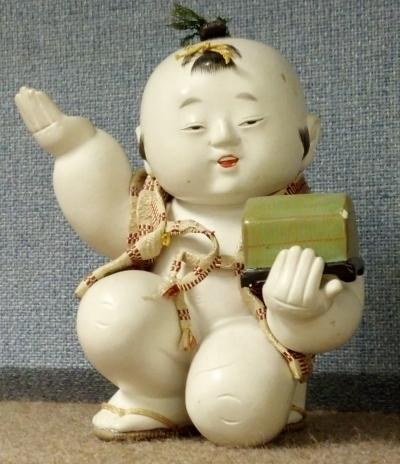 Urashima Taro Gosho