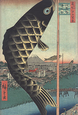 An 1857 print by Utagawa Hiroshige showing the carp banner on the Gogatsu feast.