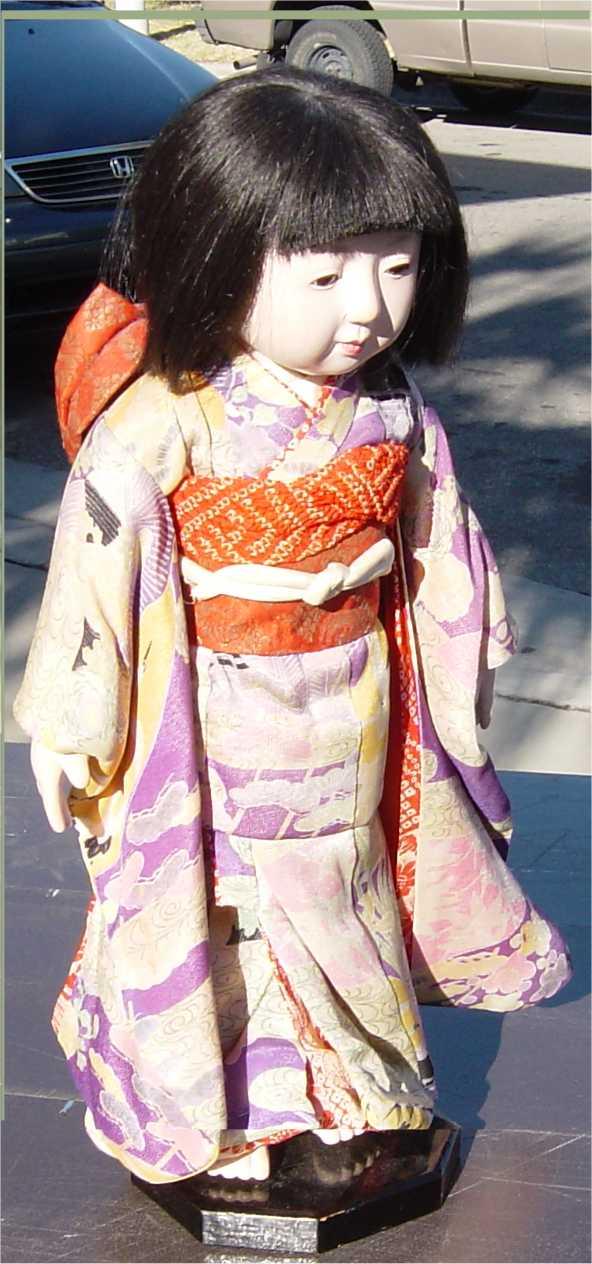 A large ichimatsu girl