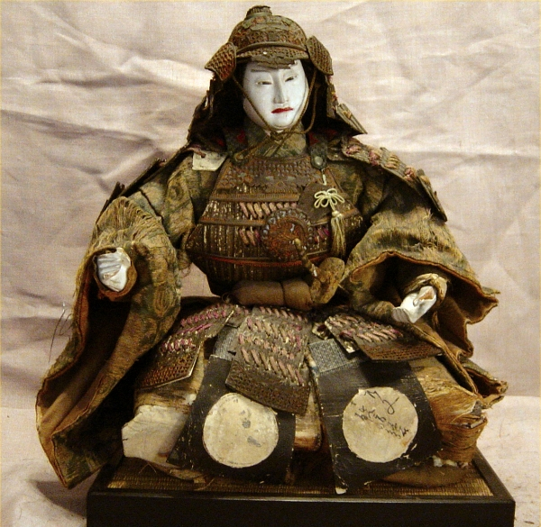 Edo period general