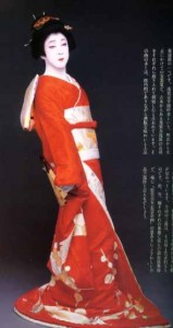 Tamasaburo Bando, photo from a 1995 book published by the Nissay Theatre;