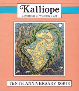 Kalliope 10th Anniversary Issue