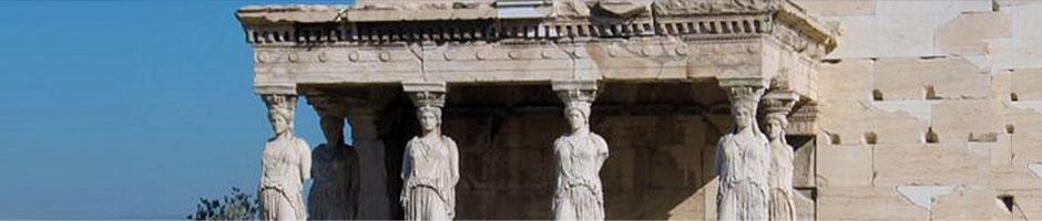 header-caryatids